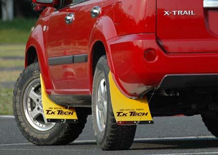 T30エクストレイル マイナー後用 マッドフラップ黄色